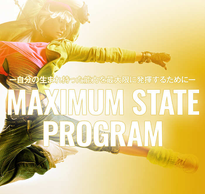 MAXIMUM STATE PROGRAM